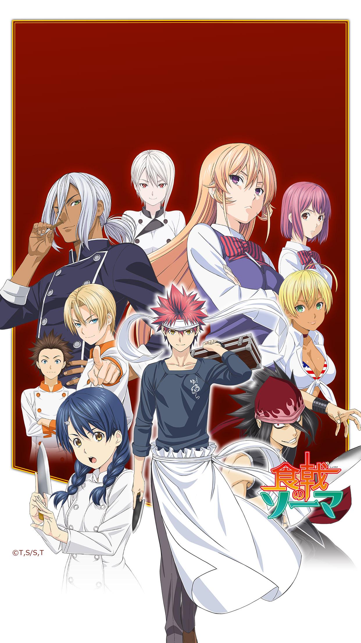 Twitterアイコン 壁紙 配布 第1期 Tvアニメ 食戟のソーマ 弐ノ皿 公式サイト